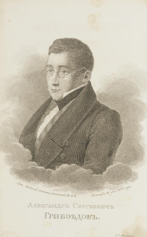GRIBOEDOV, Aleksandr Sergeevich (1795-1829). Gore ot uma. [Woe from Wit.] St. Petersburg: Aleksandr Smirdin, 1854. 8° (165 x 110mm). Engraved portrait frontispiece by Nikolai Utkin. (Occasional light marginal soiling.) Contemporary Russian dark green half leather (extremities rubbed). Provenance: A. Mel'nikov (title signature) -- Russian Imperial Mission in Persia (stamp).